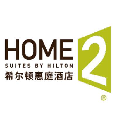 希爾頓惠庭酒店