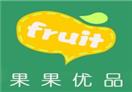 果果优品水果店>                      </a>                     </li>                     <li>                         <a href=