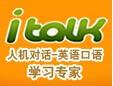 italk滿分英語