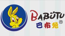 巴布兔韓派兒童品牌生活館
