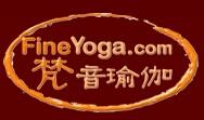 梵音瑜伽保健養生