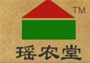 瑶农堂蒸足馆