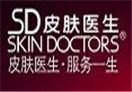 SD皮肤医生