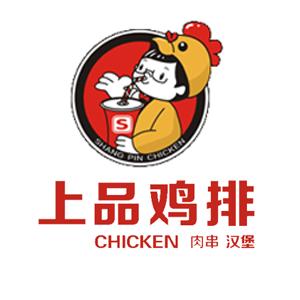 上品雞排加盟