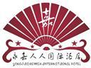 永嘉人人国际酒店