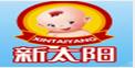 新太阳母婴用品