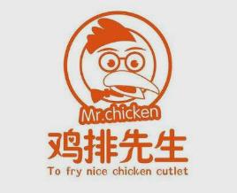 鸡排先生>                      </a>                     </li>                     <li>                         <a href=
