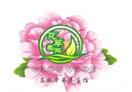 沁蕊花草茶