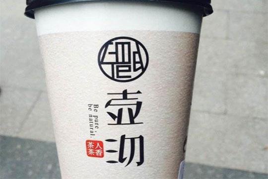 壺沏奶茶加盟