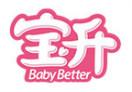寶升母嬰用品