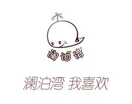 澜泊湾奶茶