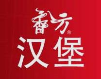 香坊汉堡>                      </a>                     </li>                 </ul>             </div>             <!-- 火锅加盟热点 -->             <div class=