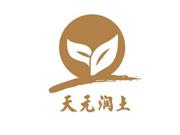 天元潤土五谷雜糧加盟