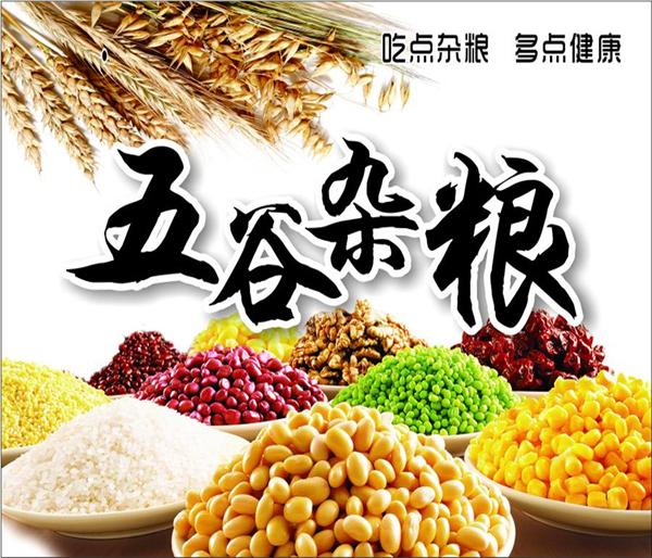 谷香園五谷雜糧