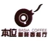 本位咖啡西餐厅>                      </a>                     </li>                 </ul>             </div>             <!-- 火锅加盟热点 -->             <div class=