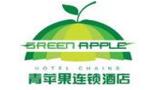 青苹果酒店