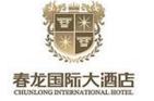 春龍國際大酒店