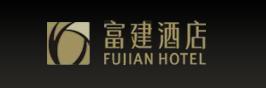 富建酒店> </a> </li> <li> <a href=