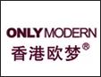 香港欧梦家具