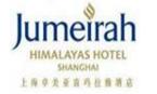 喜玛拉雅酒店
