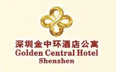 金中环酒店