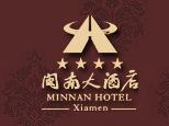 闽南大酒店