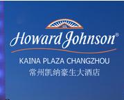 凯纳豪生大酒店