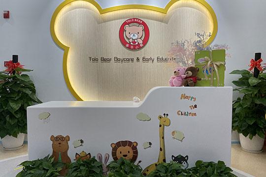 多乐小熊加盟