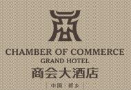 新乡商会大厦酒店> </a> </li> <li> <a href=