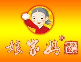 娘家妈水饺