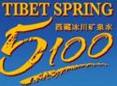 5100西藏冰川