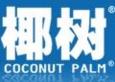 椰树椰汁加盟