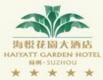 海悦花园酒店