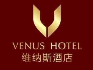 維納斯酒店
