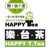 樂臺茶飲品
