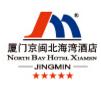 京闽北海湾酒店
