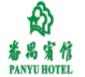 番禺酒店>                      </a>                     </li>                 </ul>             </div>             <!-- 火锅加盟热点 -->             <div class=