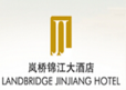 岚桥锦江连锁酒店