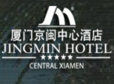 京闽中心酒店