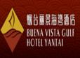 景海灣酒店