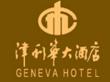 津利华酒店