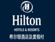 元一希尔顿酒店
