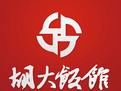 簋街胡大小龙虾>                      </a>                     </li>                     <li>                         <a href=