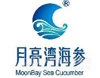 月亮湾海参加盟