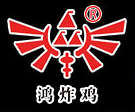 鸿炸鸡棒棒鸡>                      </a>                     </li>                 </ul>             </div>             <!-- 火锅加盟热点 -->             <div class=