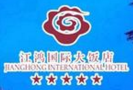 江鸿国际大饭店