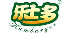 乐士多汉堡