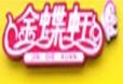 金蝶轩面包店>                      </a>                     </li>                     <li>                         <a href=