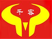 台湾千客牛排