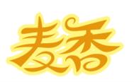 金色麦香>                      </a>                     </li>                     <li>                         <a href=